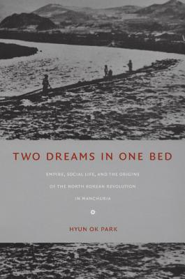 Two Dreams in One Bed By Park, Hyun Ok